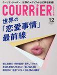 COURRiER Japon (クーリエジャポン)[電子書籍パッケージ版] 2019年 12月号