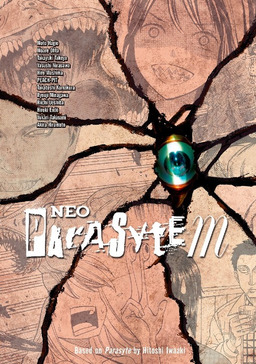 Neo Parasyte m standalone
