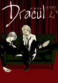 Dracul: 2