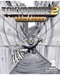 TOKYO TRIBE2 第3巻