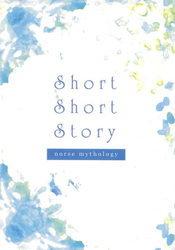 Short Short Story-電子書籍