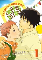 Stories from the Shopping District (Yaoi Manga), Chapter 1