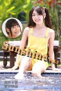 Sunshine Vol.5 / 泉明日香 菅谷美穂