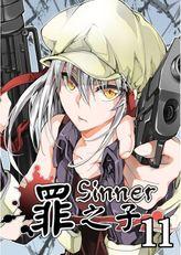 Sinner, Chapter 11