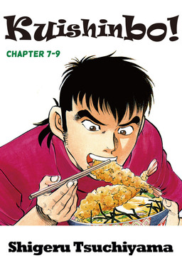 Kuishinbo!, Chapter 7-9