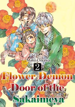 Flower Demon Door of the Sakaimeya, Volume 2