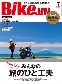 BikeJIN/培倶人 2021年7月号 Vol.221-電子書籍