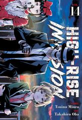High-Rise Invasion Vol. 14