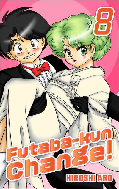 Futaba-kun Change! Vol.8