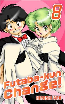 Futaba-kun Change! Vol.8-電子書籍