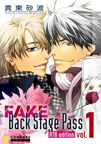 FAKE Back Stage Pass【R18コミックス版】(vol.1)