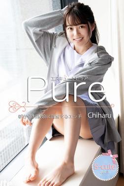 【S-cute】ピュア Chiharu 朝から制服娘に興奮するエッチ adult-電子書籍