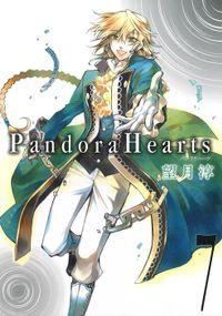 PandoraHearts 7巻
