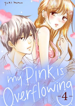 My Pink is Overflowing 4