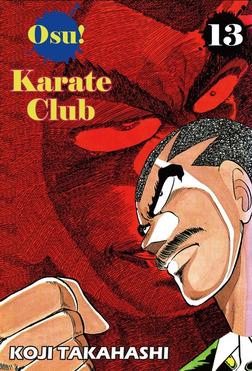 Osu! Karate Club, Volume 13-電子書籍