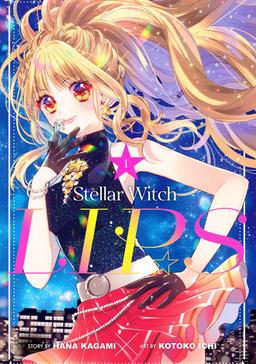 Stellar Witch LIP☆S 1