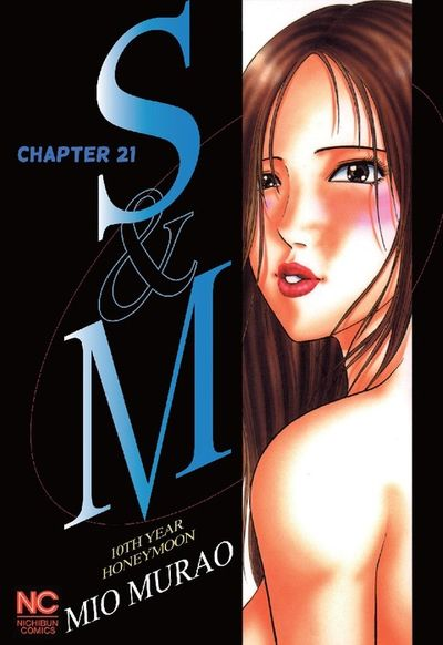 S and M, Chapter 21