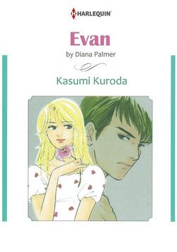 Evan-電子書籍