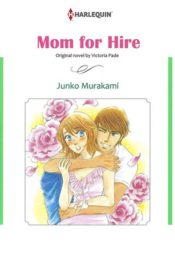 MOM FOR HIRE-電子書籍