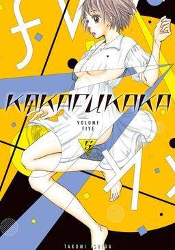 Kakafukaka 5