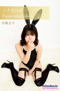 スク水Doll PeppermintCake I