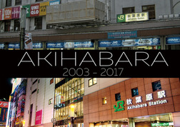 AKIHABARA 2003-2017-電子書籍