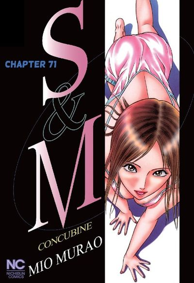 S and M, Chapter 71
