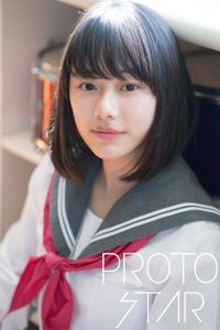 PROTO STAR 矢崎希菜 vol.1