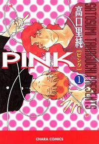 PINK(1)