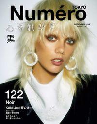 Numero TOKYO(ヌメロトウキョウ) 2018 年 12月号 [雑誌]