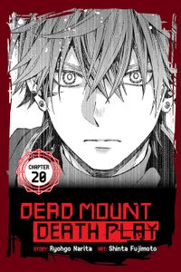 Dead Mount Death Play, Chapter 20