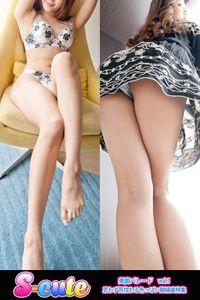 【S-cute】美脚パレード vol.1 思わず見惚れる色っぽい脚線美特集