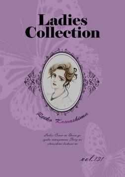 Ladies Collection vol.131-電子書籍