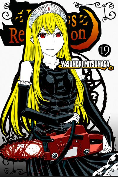 Princess Resurrection Volume 19