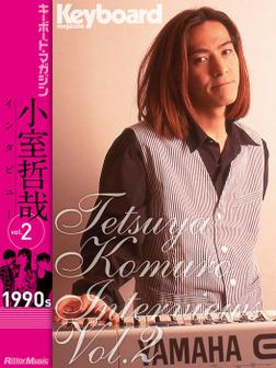 Tetsuya Komuro Interviews Vol.2 (1990s)-電子書籍