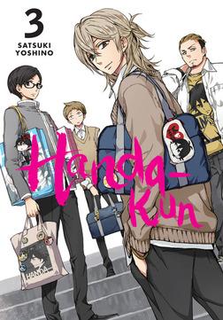 Handa-kun, Vol. 3-電子書籍