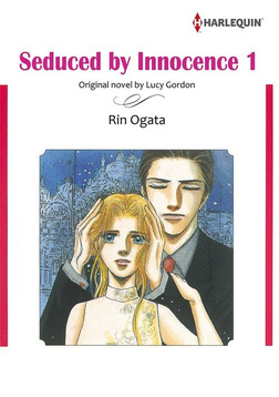 SEDUCED BY INNOCENCE 1-電子書籍
