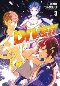 DIVE!! (3)