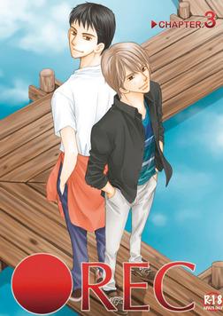 ●REC chapter3-電子書籍