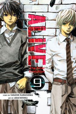 ALIVE Volume 9-電子書籍
