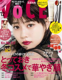 VOCE (ヴォーチェ) 2019年 12月号-電子書籍