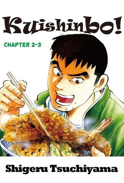 Kuishinbo!, Chapter 2-3