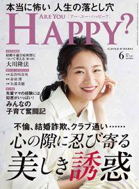 Are You Happy? (アーユーハッピー) 2021年6月号
