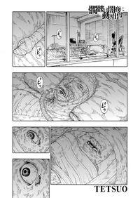 髑髏は闇夜に動き出す サードシーズン【連載版】第7話「ラストステージ」