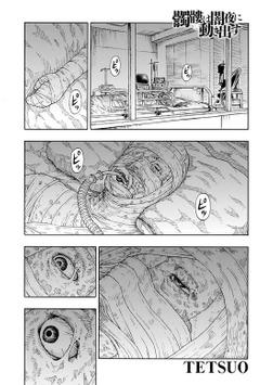 髑髏は闇夜に動き出す サードシーズン【連載版】第7話「ラストステージ」-電子書籍
