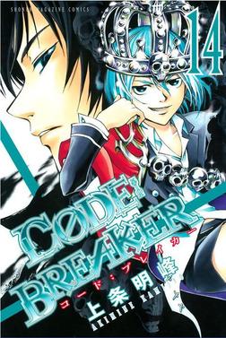 C0DE:BREAKER(14)-電子書籍