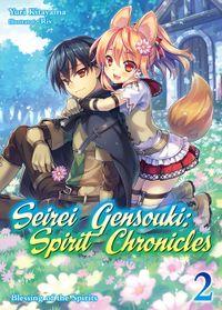 Seirei Gensouki: Spirit Chronicles Volume 2