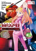 機動戦士ガンダム MSV-R ジョニー・ライデンの帰還(15)