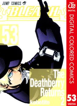 BLEACH カラー版 53-電子書籍
