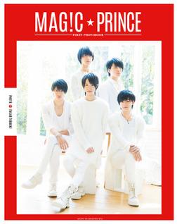 MAG!C☆PRINCE FIRST PHOTOBOOK【電子版特典付】-電子書籍